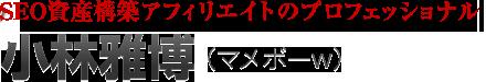 profile-h4-mamebo